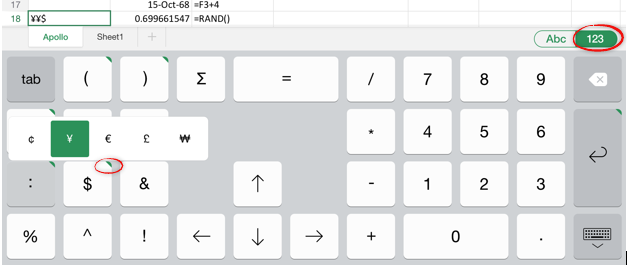 http://img.office-watch.com/ow/Excel%20for%20iPad%20-%20Formula%20Bar%202.png image from Excel for iPad - Formula Keyboard at Office-Watch.com