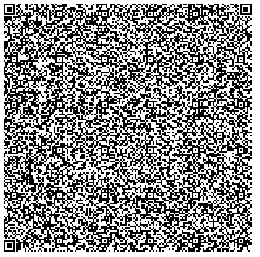 QR Code from Henry V image from QR Codes in Word at Office-Watch.com